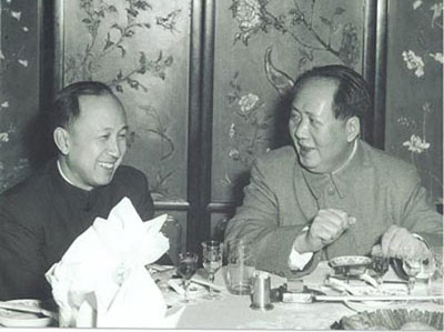 Tsien and Mao