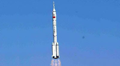 Long March launch of Shenzhou 5